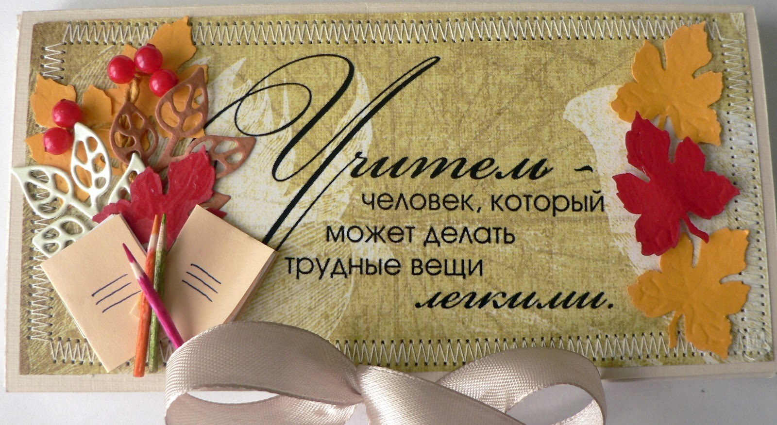 Открытка с ураза байрам на татарском языке